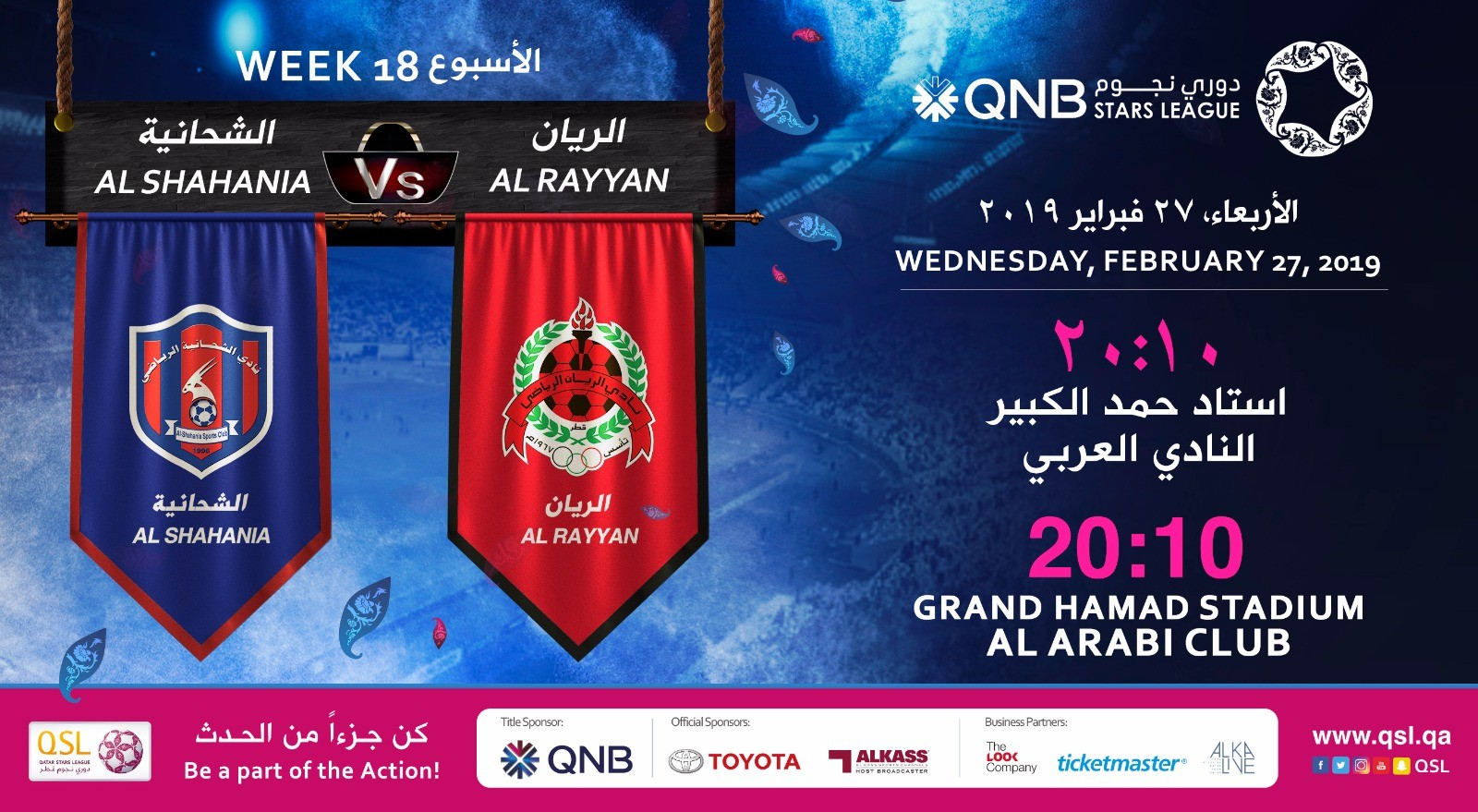 QNB Stars League Week 18 — Al Shahania vs Al Rayyan