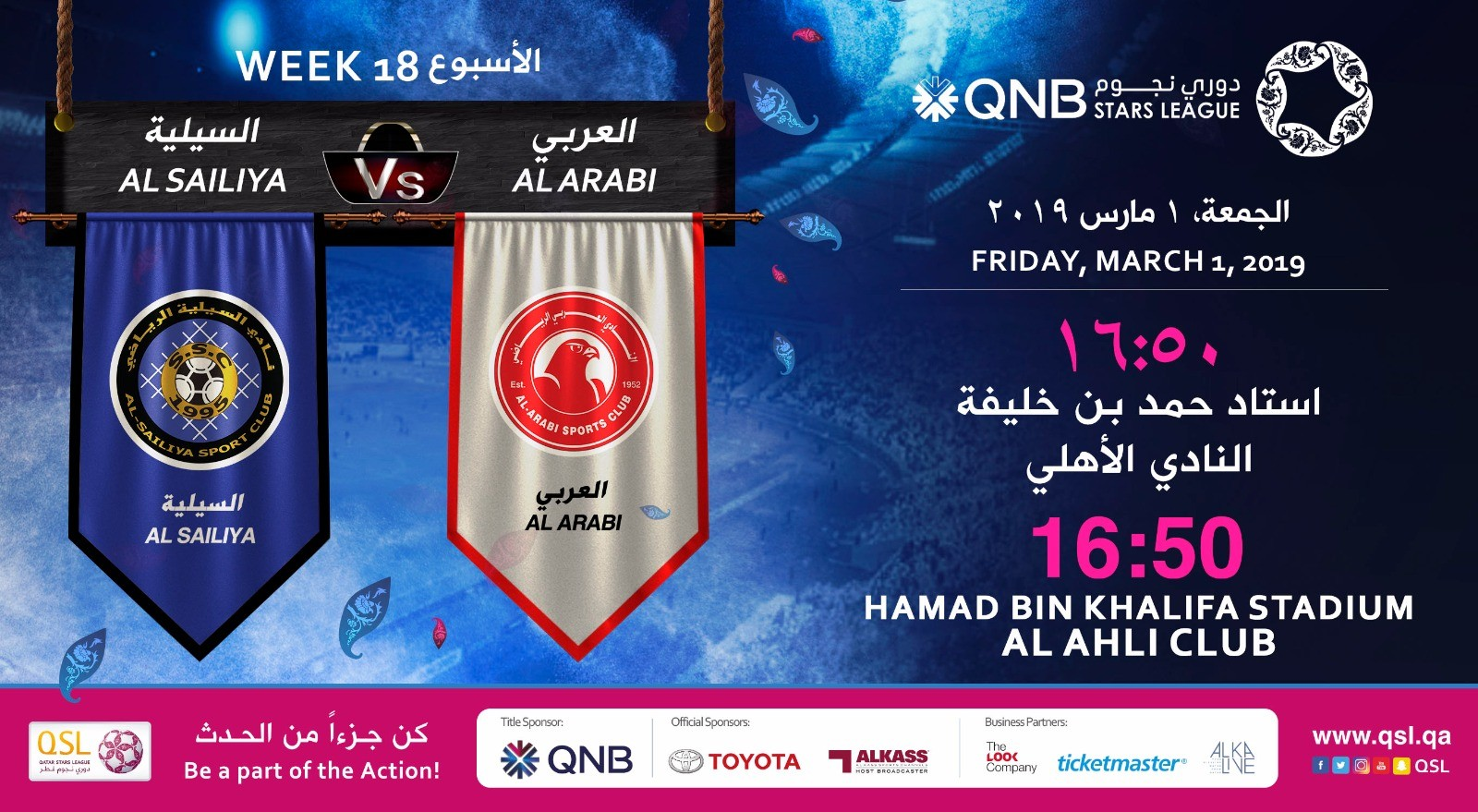 QNB Stars League Week 18 — Al Sailiya vs Al Arabi