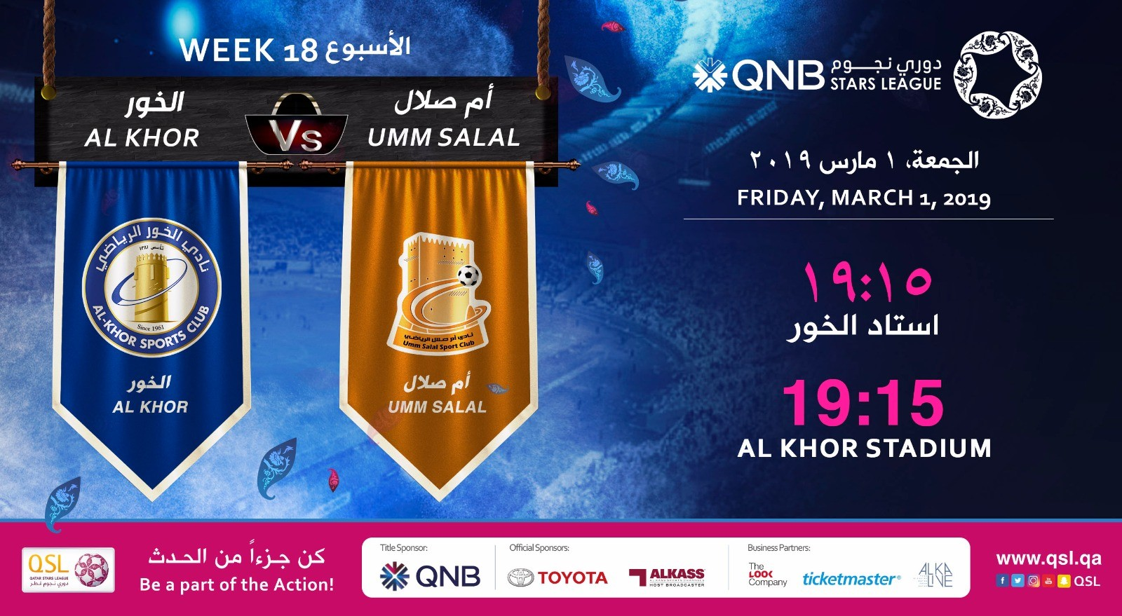 QNB Stars League Week 18 — Al Khor vs Umm Salal