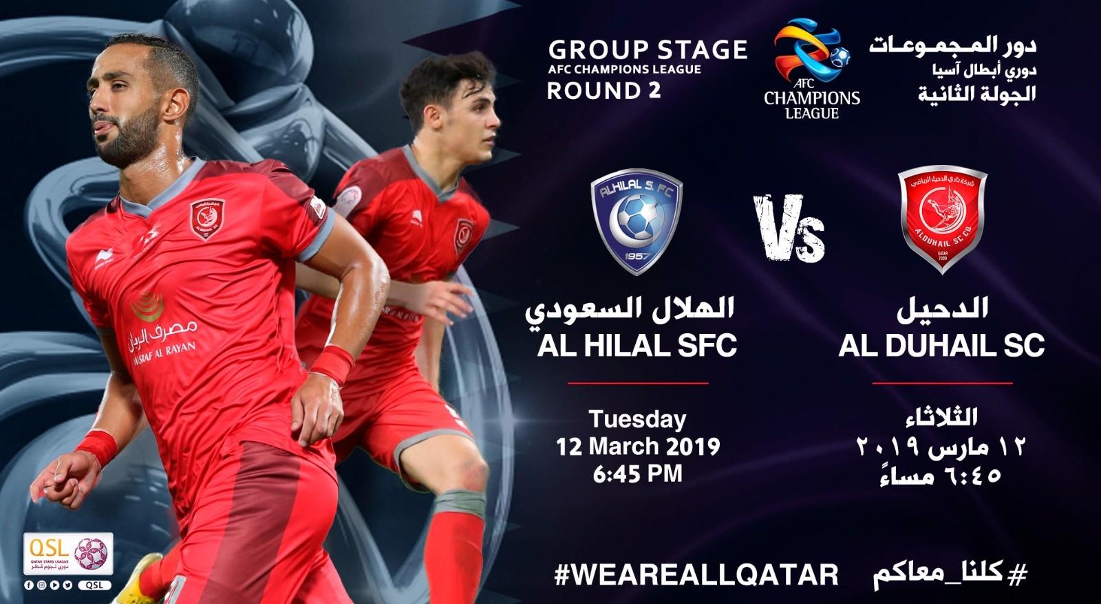 Al Duhail face Al Hilal challenge