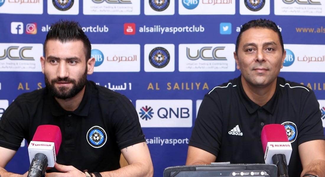 Al Arabi game will be exciting: Al Sailiya assistant coach Ameen