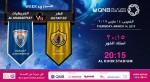 QNB Stars League Week 19 — Al Kharaitiyat vs Qatar SC