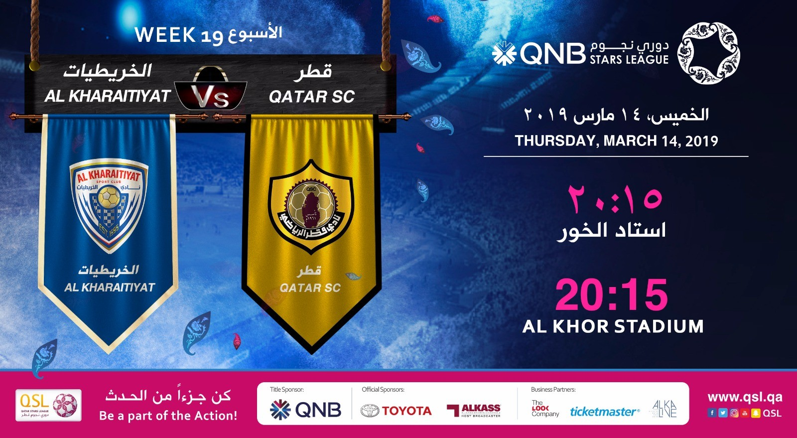 QNB Stars League Week 19 — Al Kharaitiyat vs Qatar SC