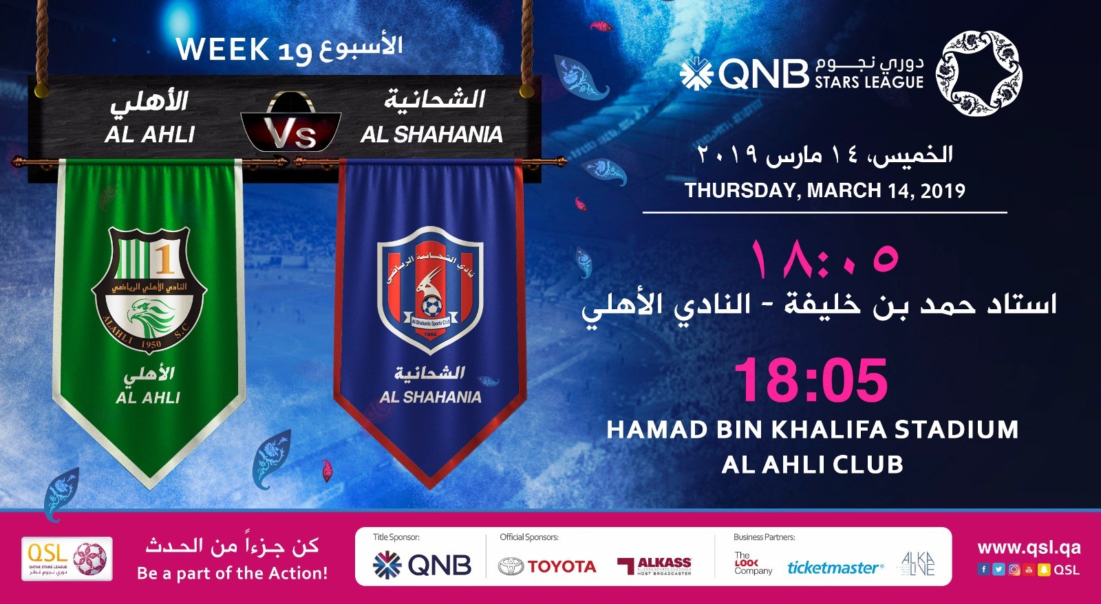 QNB Stars League Week 19 — Al Ahli vs Al Shahania