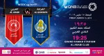QNB Stars League Week 19 — Al Arabi vs Al Gharafa