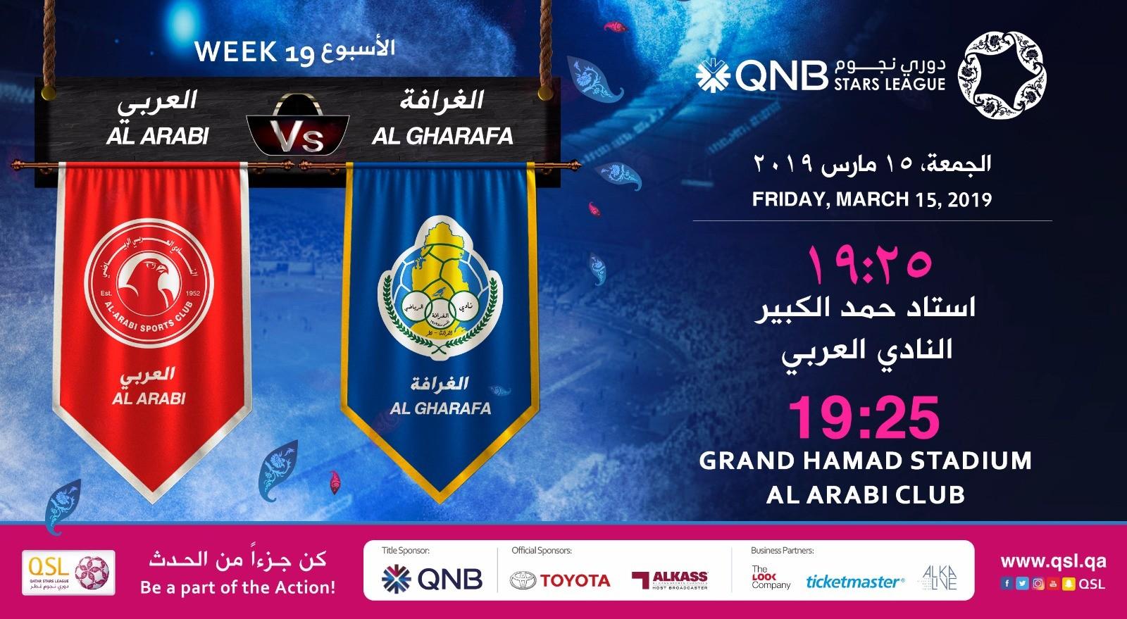 QNB Stars League Week 19 — Al Arabi vs Al Gharafa