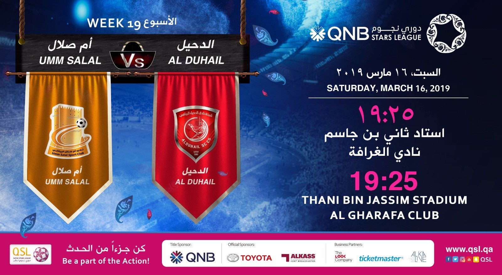 QNB Stars League Week 19 — Umm Salal vs Al Duhail