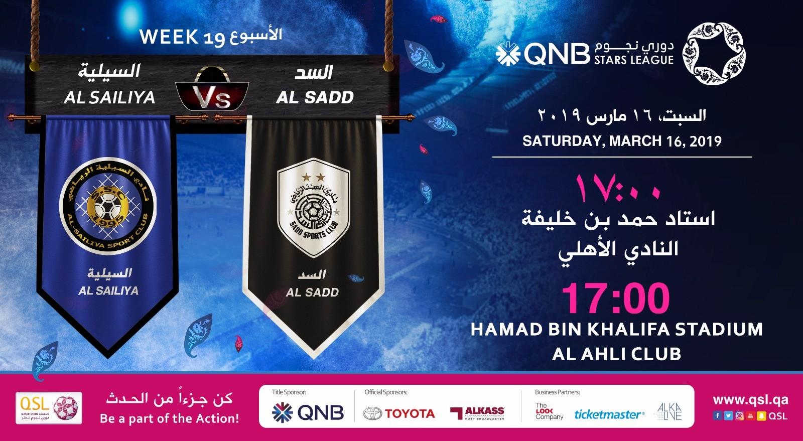 QNB Stars League Week 19 — Al Sailiya vs Al Sadd