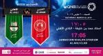 QNB Stars League Week 20 — Al Ahli vs Al Arabi