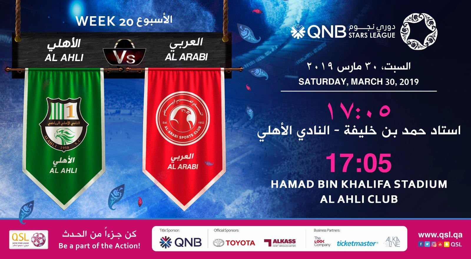 QNB Stars League Week 20 — Al Ahli vs Al Arabi