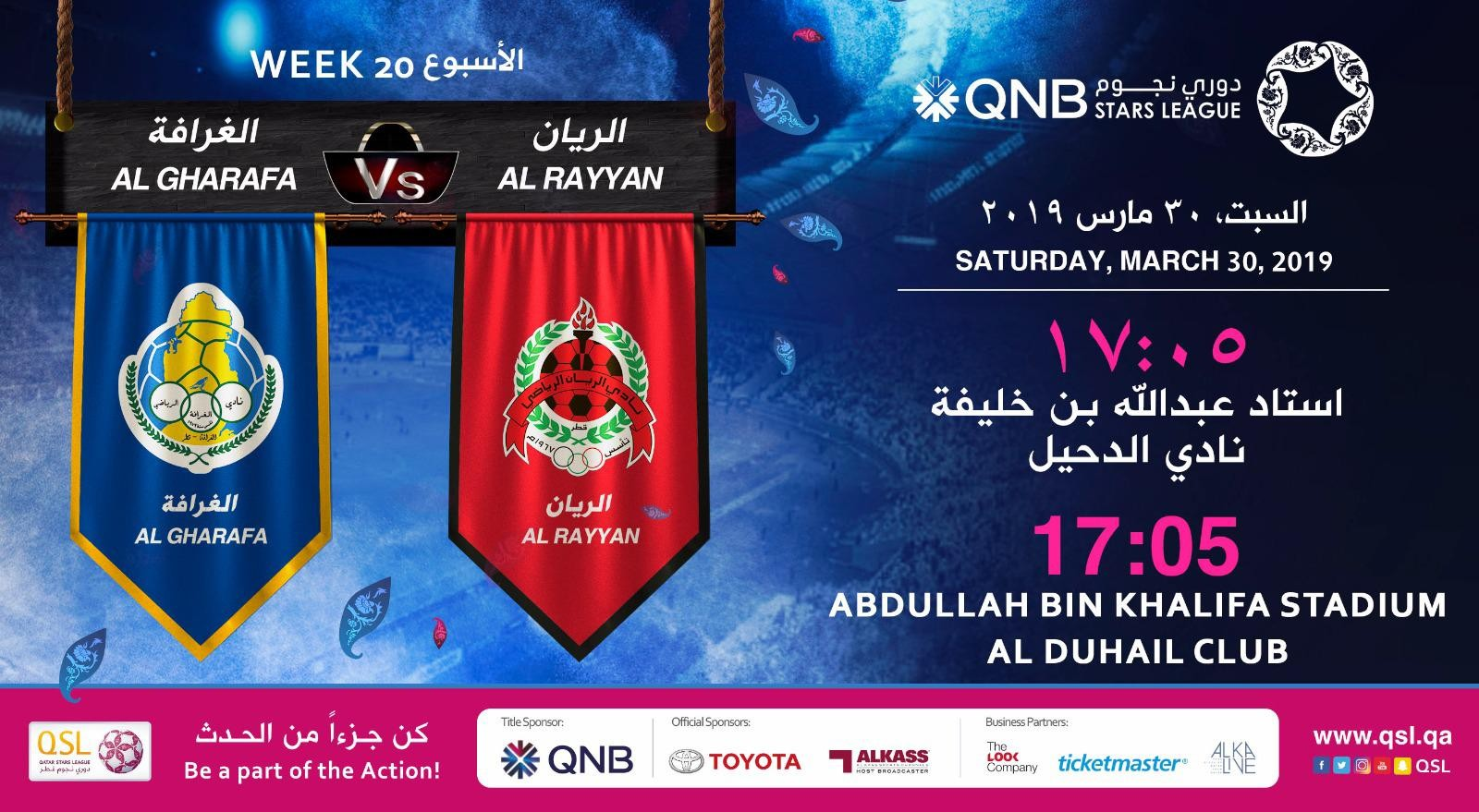 QNB Stars League Week 20 — Al Gharafa vs Al Rayyan