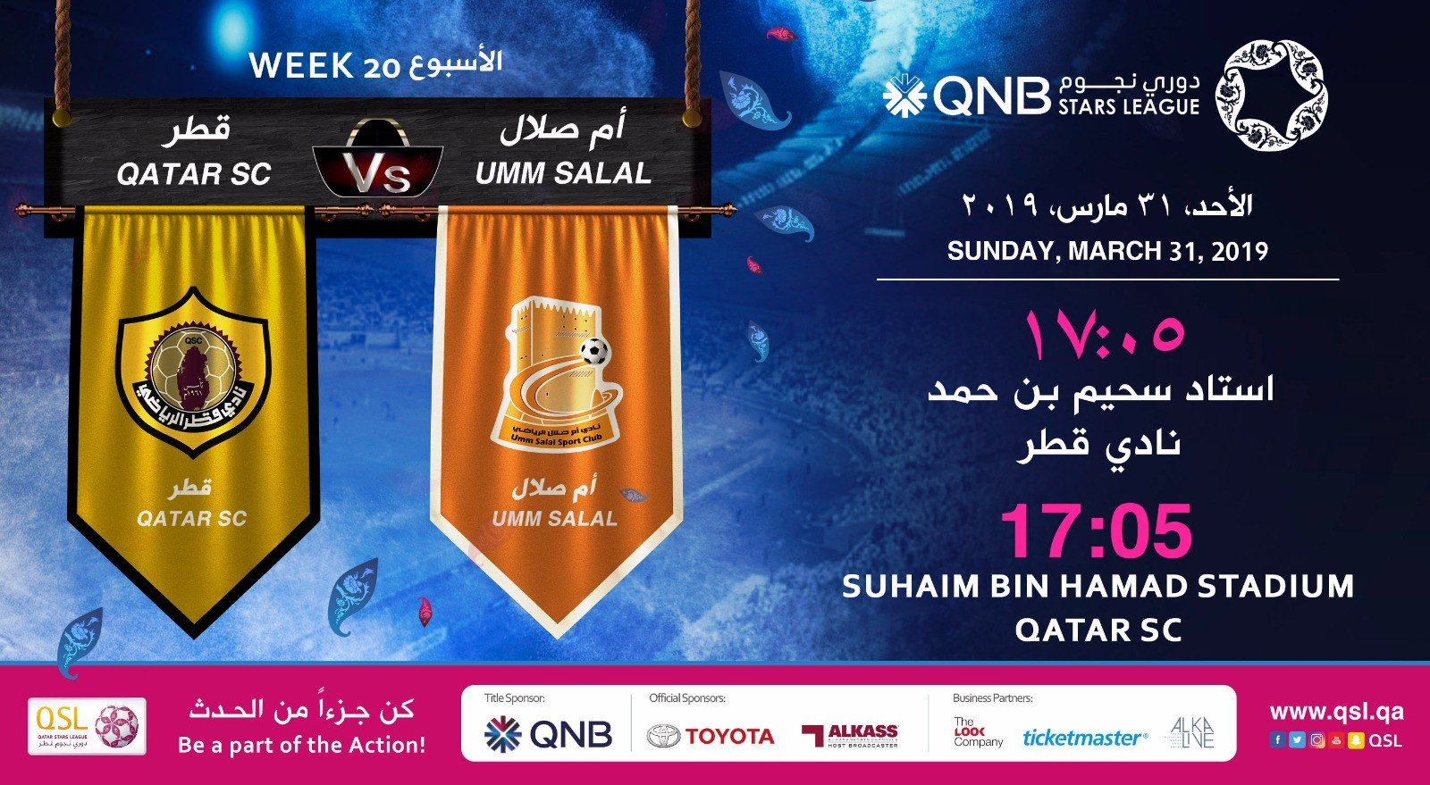 QNB Stars League Week 20 — Qatar SC vs Umm Salal