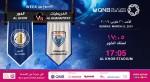QNB Stars League Week 20 — Al Khor vs Al Kharaitiyat