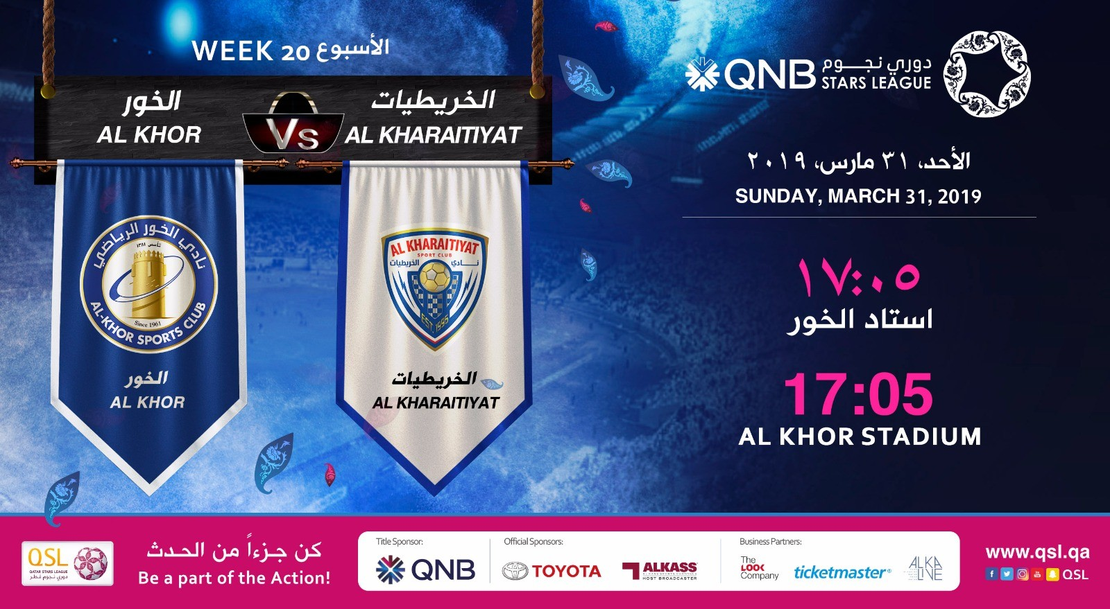 QNB Stars League Week 20 — Al Khor vs Al Kharaitiyat