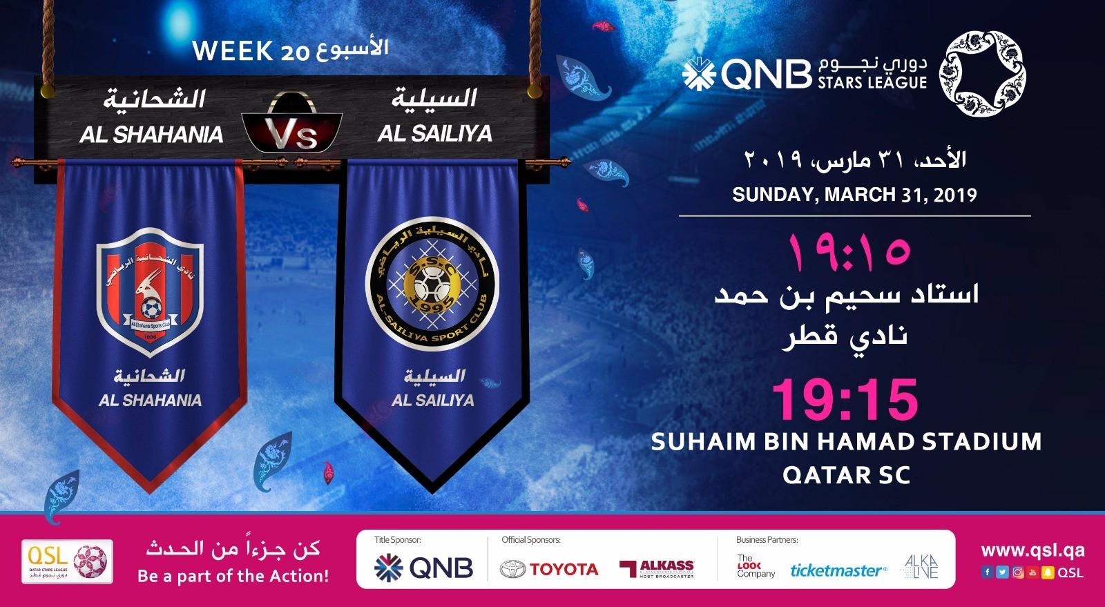 QNB Stars League Week 20 — Al Shahania vs Al Sailiya