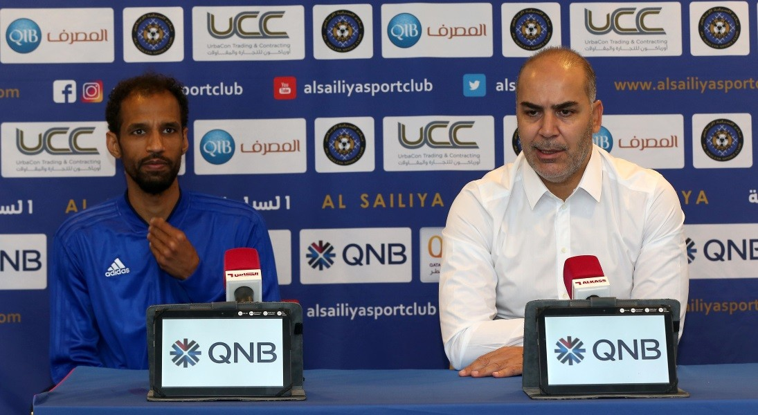 This game is of great importance to us: Al Sailiya coach Trabelsi