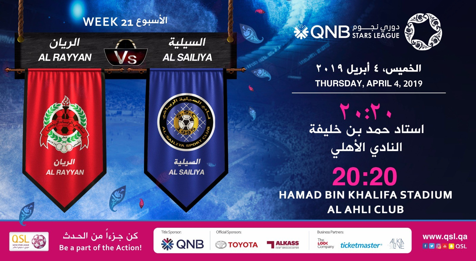 QNB Stars League Week 21 — Al Rayyan vs Al Sailiya