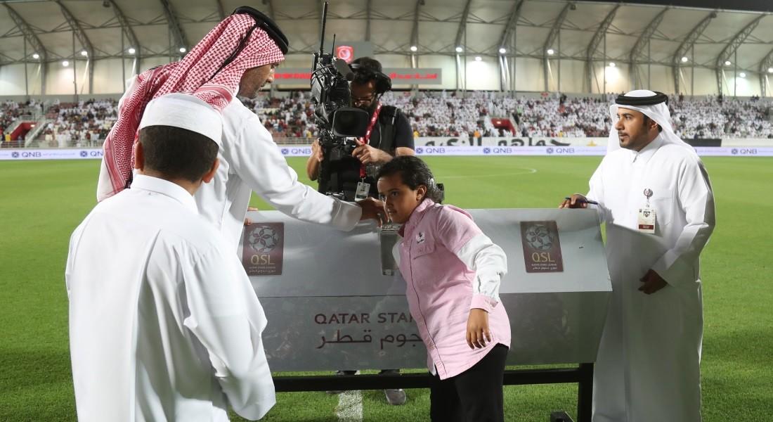 Winning ticket numbers of Al Duhail vs Al Sadd QNB Stars League Week 20 match