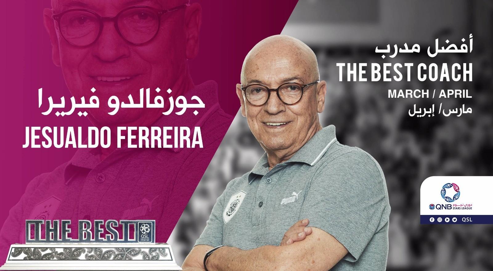 QNB Stars League — March & April, 2019 — Jesualdo Ferreira (Al Sadd)