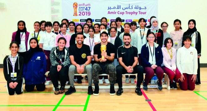 Amir Cup: Trophy  Tour reaches Qatar Academy in Al Wakrah