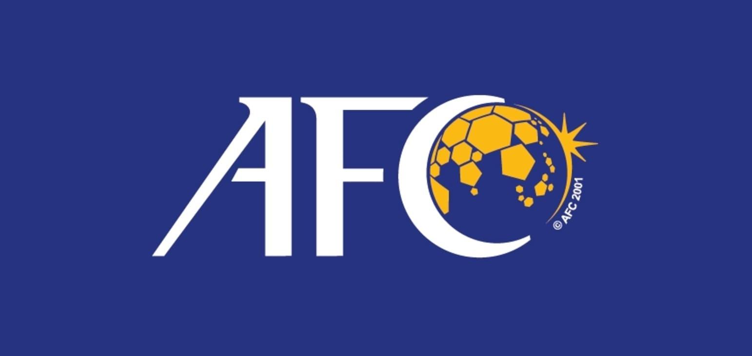 Mongolian FF tender announcement