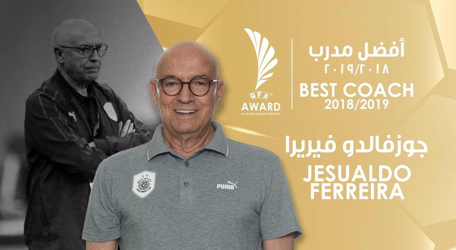 QFA Award: Jesualdo Ferreira is the best coach