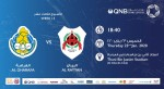 QNB Stars League Week 13 – Al Gharafa vs Al Rayyan