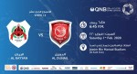 QNB Stars League Week 14 – Al Rayyan vs Al Duhail