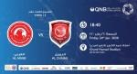 QNB Stars League Week 13 – Al Arabi vs Al Duhail