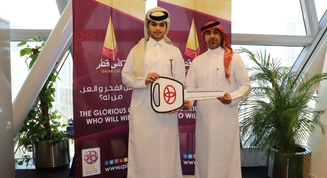 Prizes for winners of 2020 Qatar Cup final raffle draws