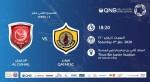 QNB Stars League Week 12 – Al Duhail vs Qatar SC