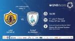 QNB Stars League Week 13 – Qatar SC vs Al Wakrah