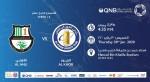 QNB Stars League Week 14 – Al Ahli vs Al Khor