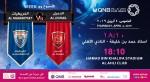QNB Stars League Week 21 — Al Kharaitiyat vs Al Duhail