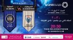 QNB Stars League Week 22 — Al Sailiya vs Al Kharaitiyat
