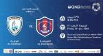 QNB Stars League Week 14 – Al Wakrah vs Al Shahania