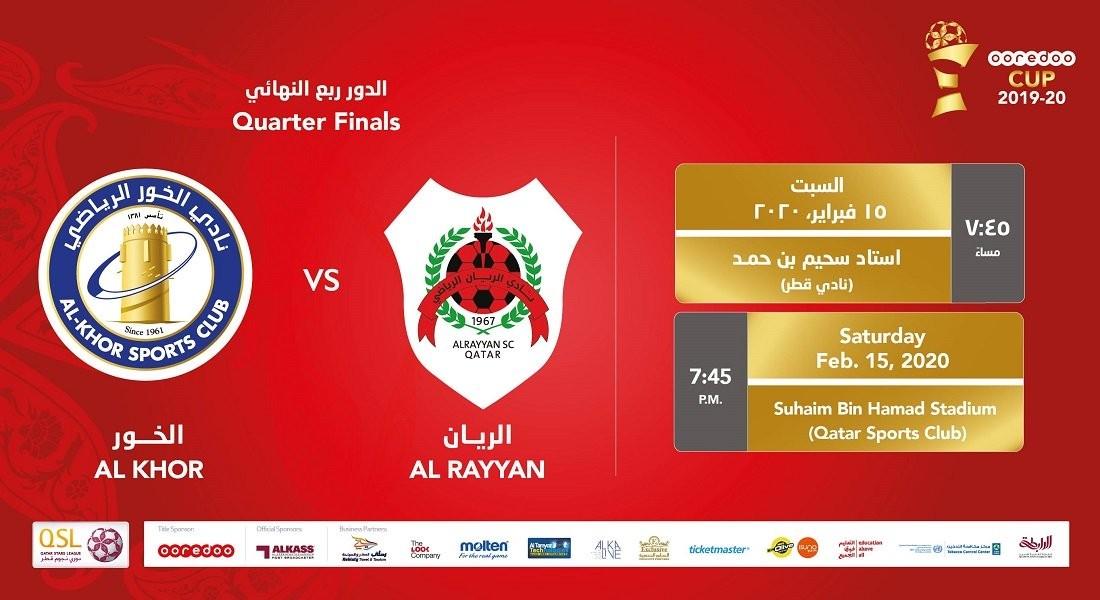 Ooredoo Cup quarterfinal – Al Khor vs Al Rayyan