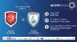 QNB Stars League Week 15 – Al Duhail vs Al Wakrah