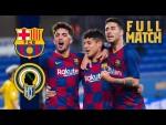 🔥DIRECTO:  Barça B - Hèrcules