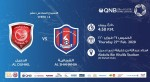 QNB Stars League Week 16 – Al Duhail vs Al Shahania