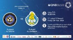 QNB Stars League Week 16 – Al Sailiya vs Al Gharafa