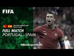 #WorldCupAtHome | Portugal v Spain (Russia 2018)