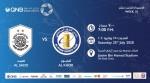 QNB Stars League Week 18 – Al Sadd vs Al Khor