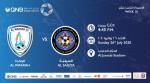 QNB Stars League Week 18 – Al Wakrah vs Al Sailiya