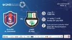 QNB Stars League Week 18 – Al Shahania vs Al Ahli