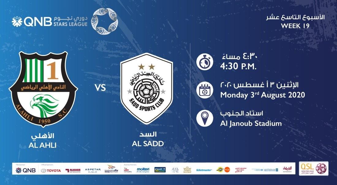 QNB Stars League Week 19 – Al Ahli vs Al Sadd