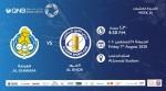 QNB Stars League Week 20 – Al Gharafa vs Al Khor