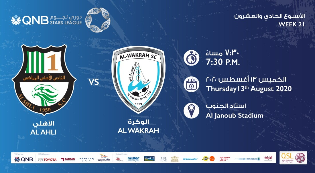 QNB Stars League Week 21 – Al Ahli vs Al Wakrah