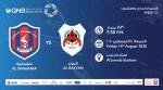 QNB Stars League Week 21 – Al Shahania vs Al Rayyan