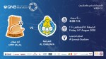 QNB Stars League Week 21 – Umm Salal vs Al Gharafa
